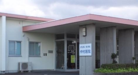 なかむら医院のクリニック写真