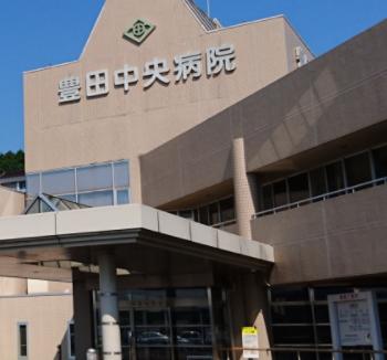 下関市立豊田中央病院のクリニック写真
