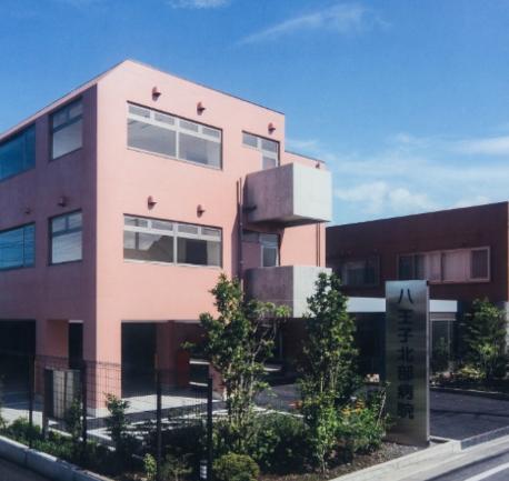 医療法人社団 純正会 八王子北部病院の商品写真