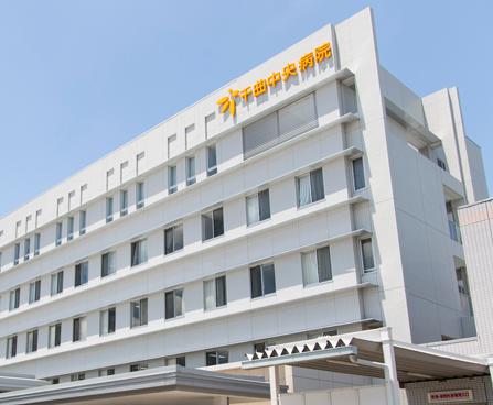 千曲中央病院のクリニック写真
