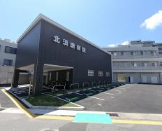 北須磨病院のクリニック写真