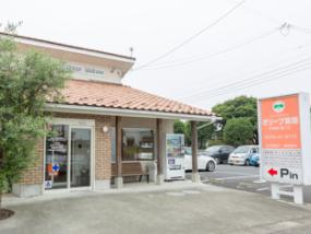 オリーブ薬局伊勢崎堀口町のクリニック写真