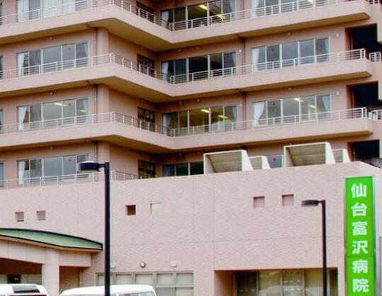 仙台富沢病院のクリニック写真