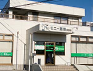 ハーモニー薬局 柳田店のクリニック写真