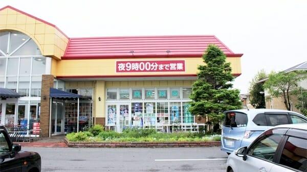 プルシェ奥井薬局のクリニック写真