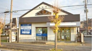 東小川薬局の商品写真