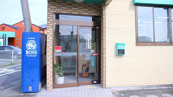 田子調剤薬局の商品写真