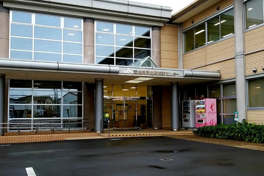 愛媛県厚生連健診センターの商品写真