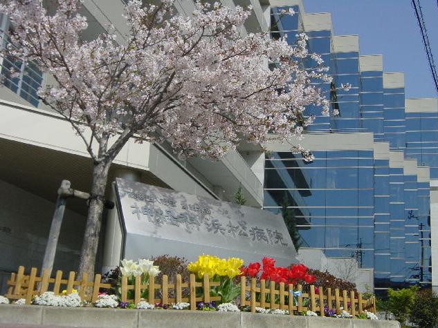 神経科浜松病院のクリニック写真