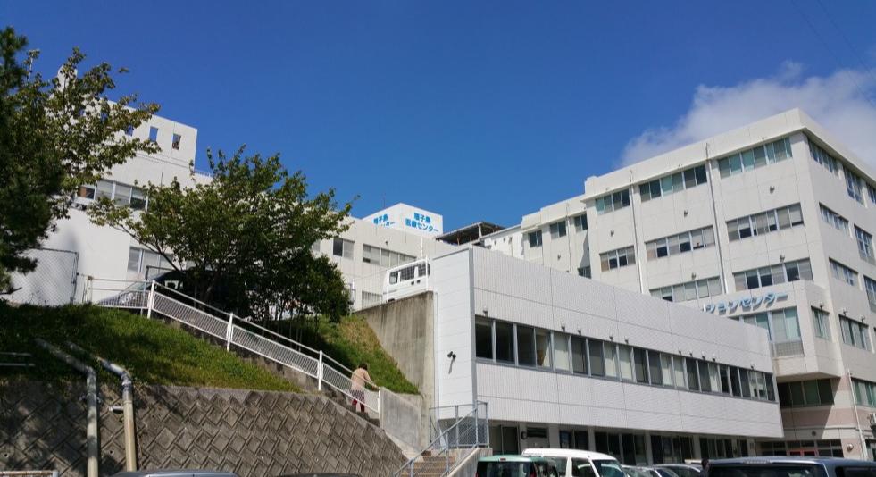 種子島医療センターのクリニック写真
