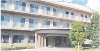 豊田えいせい病院のクリニック写真