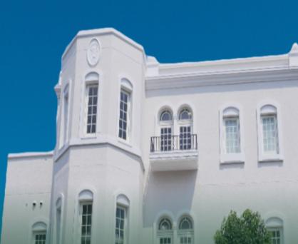 チャイルド&レディースクリニック サンタクルス ザ シュクガワの商品写真