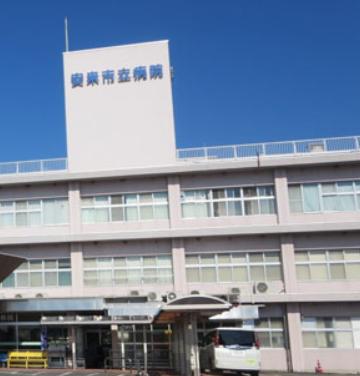 安来市立病院の商品写真