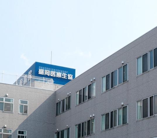 川久保病院のクリニック写真