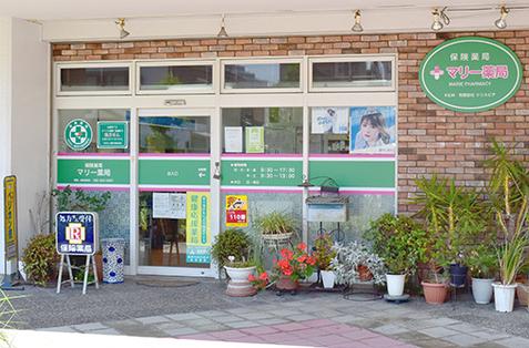 医療法人社団博倉会 伊藤病院の商品写真