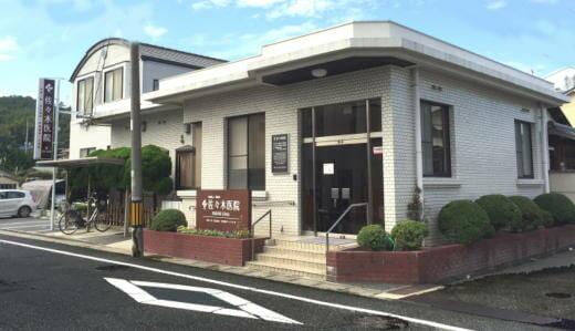 医療法人健朋会 佐々木医院のクリニック写真