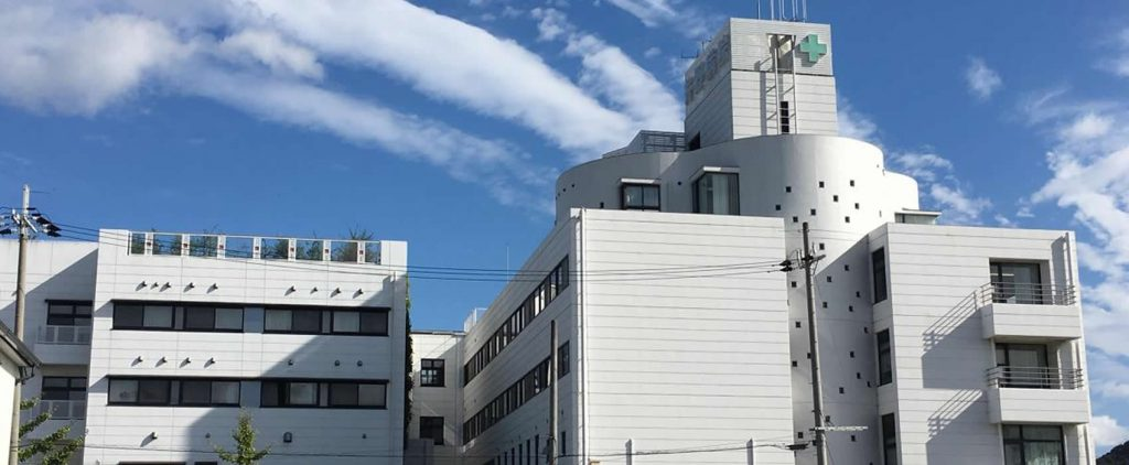 井野病院の商品写真