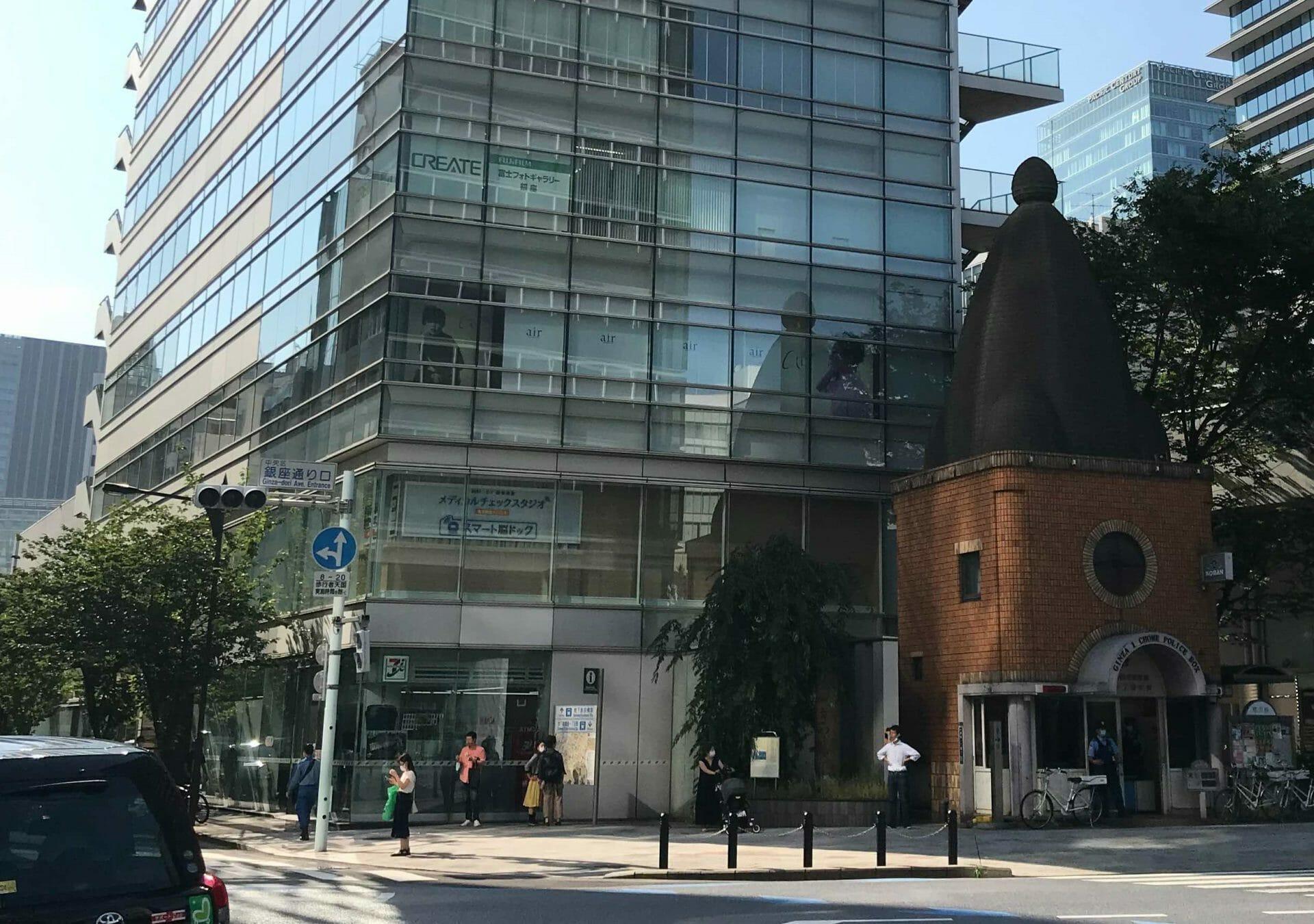メディカルチェックスタジオ東京銀座クリニックのクリニック写真
