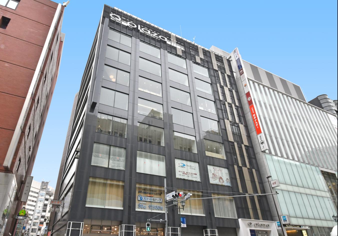 メディカルチェックスタジオ新宿クリニックのクリニック写真